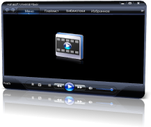 Haihaisoft Universal Player 1.5.7.0 Portable