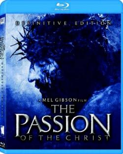 Страсти Христовы / The Passion of the Christ MVO
