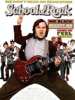 Школа рока / The School of Rock DUB