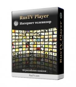 RusTV Player 2.1.2