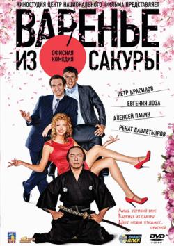 Про любовь Только для взрослых 2017  КиноПоиск