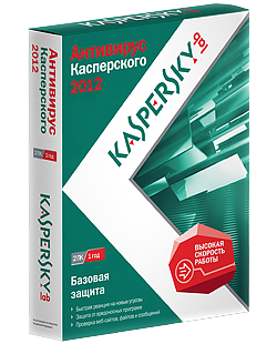 Kaspersky Anti-Virus 2012 12.0.0.374 h Final