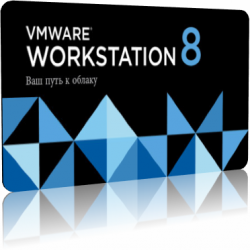 VMware Workstation 8.0.2.591240 Lite RePack