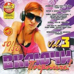 dance джимми роквай музыка mp3: