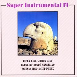 VA - Super Instrumental Collection Vol 14