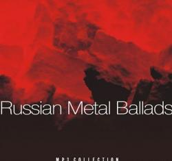 VA - Russian Metal Ballads vol.1-3 (3СD)