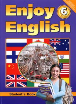 Enjoy English 6 класс ФГОС учебник