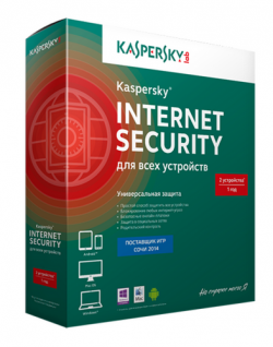 Kaspersky Internet Security 2014 14.0.0.4651