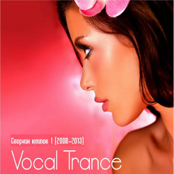 VA - Vocal Trance Vol. 1