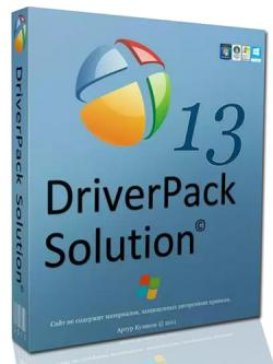 DriverPack Solution 13 R395+ Драйвер-Паки 13.10.5 + DVD 13.09.5