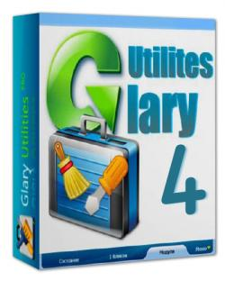 Glary Utilities Pro 4.0.0.53 Final
