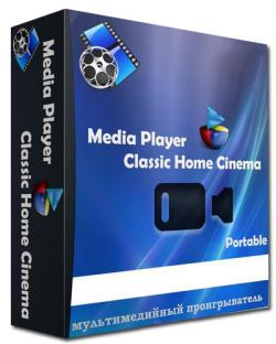 Media Player Classic Home Cinema 1.7.3 + portable