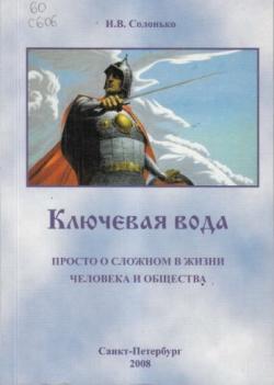 Программа лоджик про 9 скачать бесплатно на русском языке