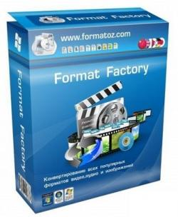 Format Factory 3.3.3 RePack + Portable