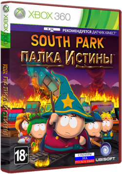 [Xbox 360] South Park: Stick of Truth