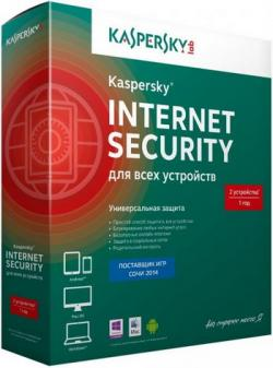 Kaspersky Internet Security 2015 15.0.0.463 RePack (ключ до 16.09.2015)