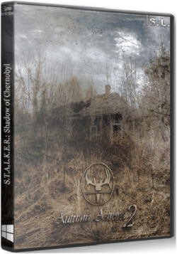 S.T.A.L.K.E.R.: Shadow of Chernobyl - Autumn Aurora 2 [RePack by SeregA-Lus]