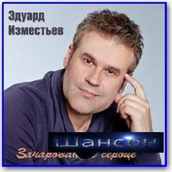 Хозяйка казино русская рулетка выпуск 2 2014 как онлайн казино выплачивают выигрыш в