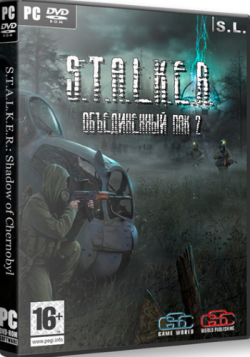 S.T.A.L.K.E.R.: Shadow of Chernobyl - Объединенный Пак 2