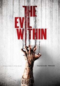 The Evil Within [Update 2] [RePack от R.G. Freedom]