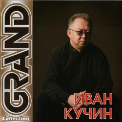 Иван Кучин - Grand Collection