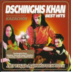 Dschinghis Khan - Best Hits