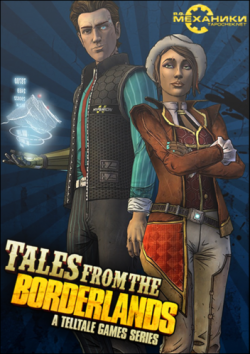 Tales from the Borderlands [RePack от R.G. Механики]