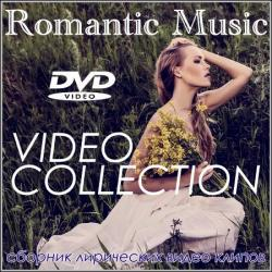 VA - Romantic Collection 80-90's