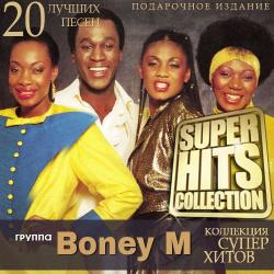 Boney M - Super Hits Collection