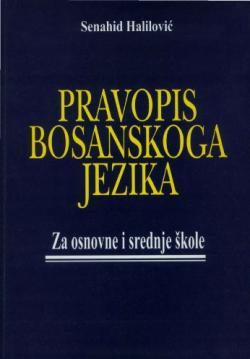 JEZIKA PDF BOSANSKOG PRAVOPIS
