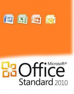 Microsoft Office 2010 Standard 14.0.7151.5001 SP2 RePack by D!akov 32/64-bit