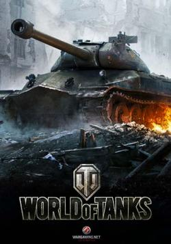 Мир Танков / World of Tanks (v.0.9.8.1.6) [RePack]