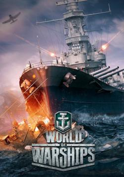 World of Warships (0.5.5.1)