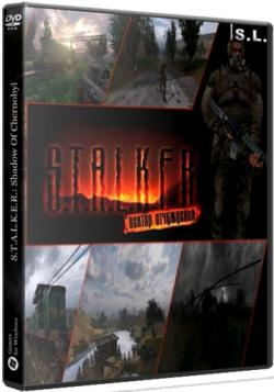 S.T.A.L.K.E.R.: Shadow of Chernobyl - [OLR] Вектор Отчуждения bySeregA-Lus