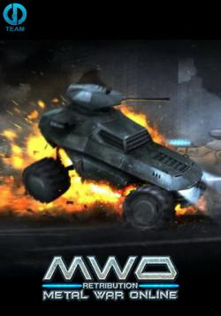 Metal War Online: Retribution [1.0.3.0.0.2033]