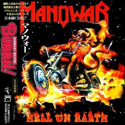 Manowar - Hell On Earth