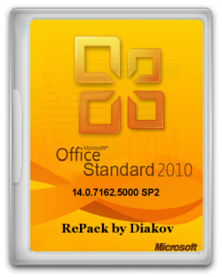 Microsoft Office 2010 Standard 14.0.7162.5000 SP2 RePack by D!akov