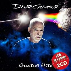 David Gilmour - Greatest Hits (Japanese 2-CD Edition)