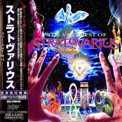 Stratovarius - The Very Best Of....