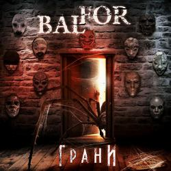 Balfor - Грани