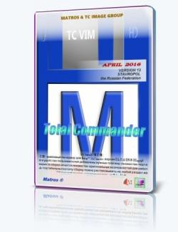 Total Commander 8.52a VIM 13 Portable by Matros