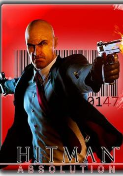 Hitman Absolution: Professional Edition [RePack by =nemos=]