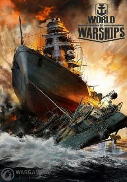World of Warships [0.5.14.1]