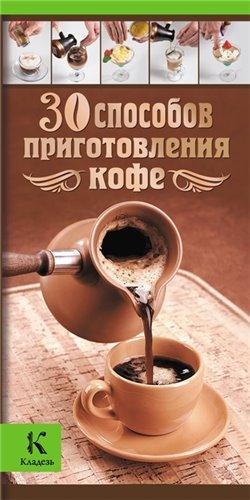 Кулинария Учебник Читать