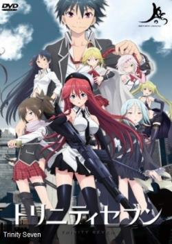 Тринити: Семеро магов / Trinity Seven: Eternity Library Alchemic Girl [Movie] [RAW] [RUS] [720p]