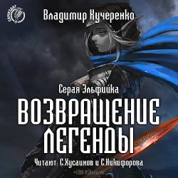 самиздат скачать аудиокнигу торрент - фото 5