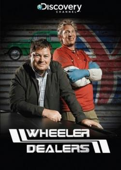 Великий махинатор (10 сезон, 1-12 серии из 12) / Discovery. Wheeler Dealers: Trading Up VO