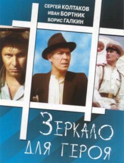 Скачать фильмы советская фантастика торрент