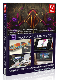 Adobe After Effects CC 2017.2 14.2.0.198 RePack by KpoJIuK