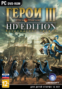 Heroes of Might Magic 3: HD Edition [Repack от SeregA-Lus]